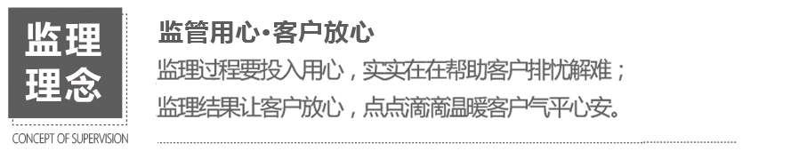 微信图片_20200815110900