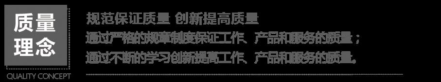 微信图片_20200815110847